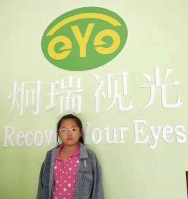 炯瑞视光视力保健学员7