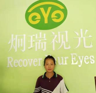 炯瑞视光视力保健学员8