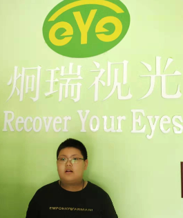 炯瑞视光视力保健学员9