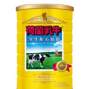 荷兰乳牛学生配方奶粉