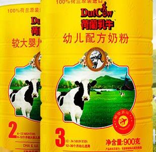 荷兰乳牛幼儿配方奶粉