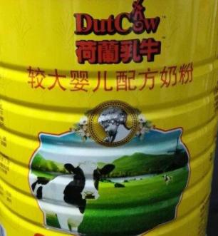 荷兰乳牛较大婴儿配方奶粉