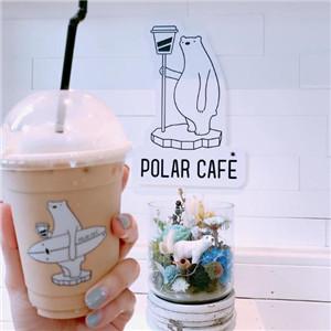 Polar Cafe品牌