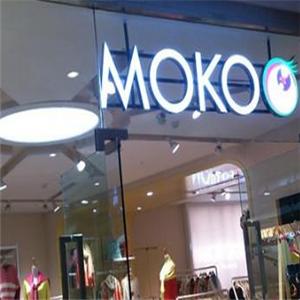 mokoo女裝門店