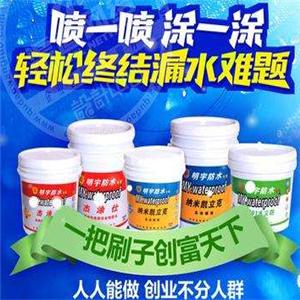 明宇防水涂料品牌