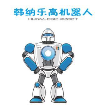 韓納樂高機器人