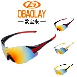 歐寶萊眼鏡加盟