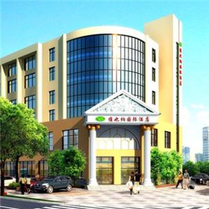 納也納酒店加盟
