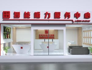 中智益健门店2