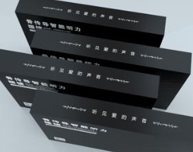 中智益健产品5