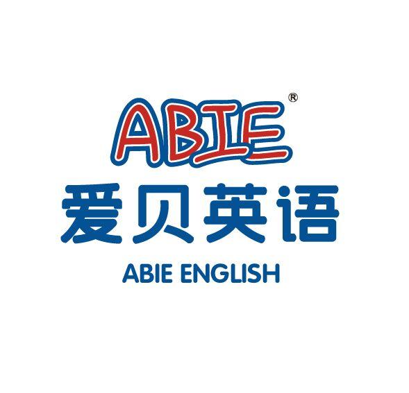 爱贝英语品牌logo