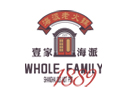 壹家海派老火鍋品牌logo