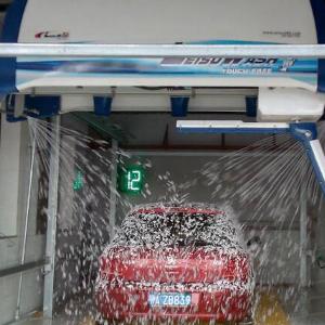 镭速全自动洗车机清洗