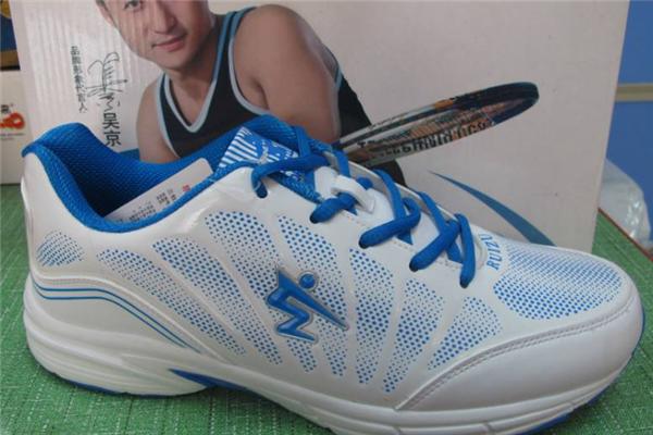 锐足运动鞋品牌