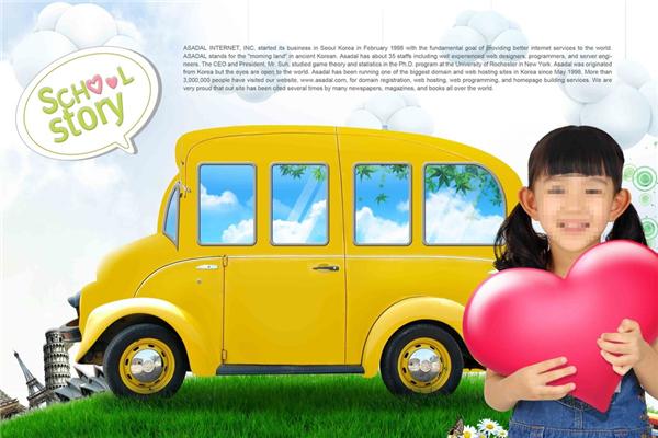 金子塔教育车展示
