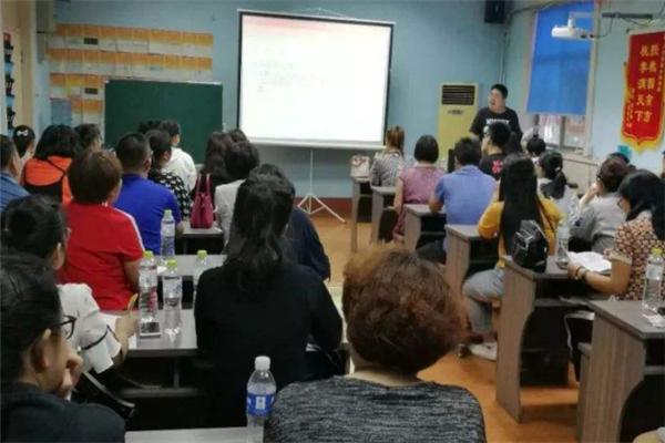 六艺传媒教育学习
