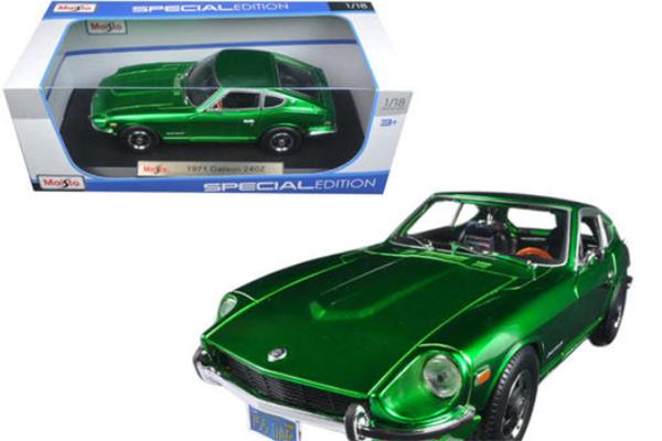 carby汽车玩具