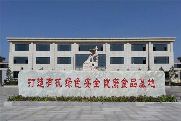 檀山皇小米廠區
