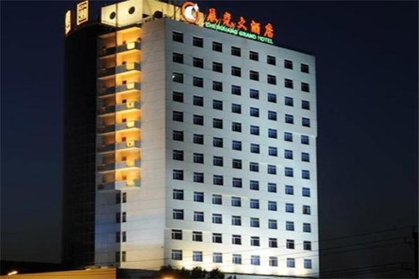 邢臺辰光大酒店形象