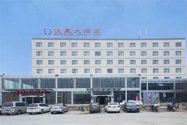 青岛恒星大酒店形象店