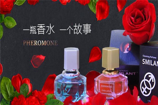 韦香主费洛蒙香水宣传图