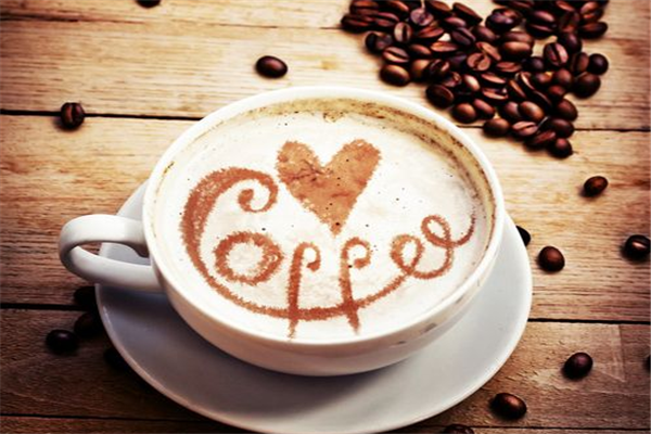 好客咖啡美味