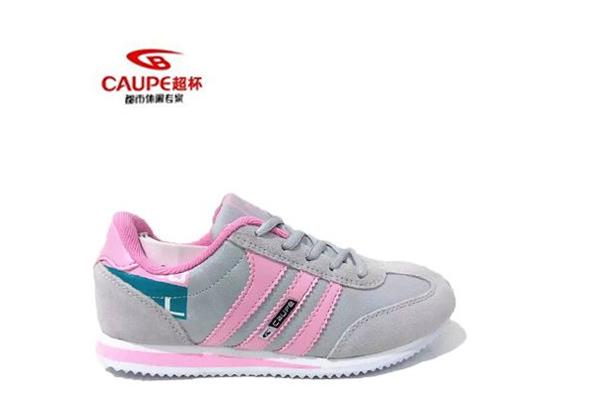 超杯运动鞋品牌