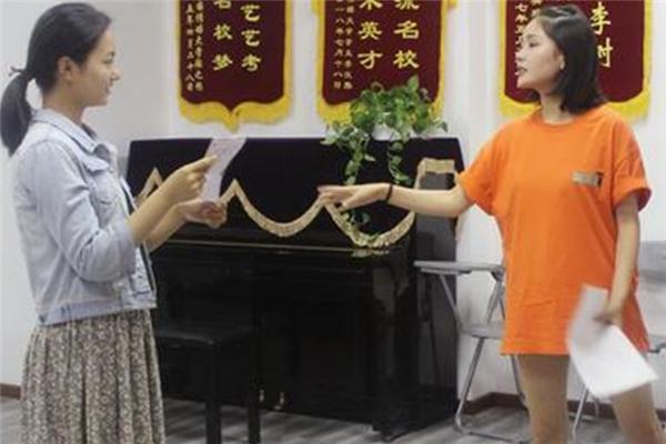 中藝藝考培訓