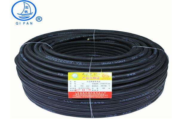 起帆电线电缆专业