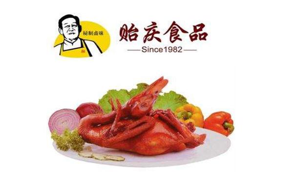 贻庆食品麻辣