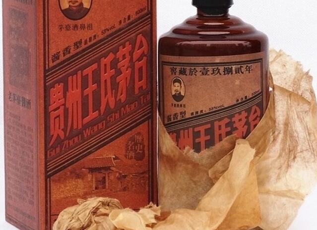 王氏茅臺酒貴州