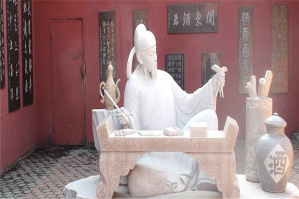 皖蜀春酒悠久歷史