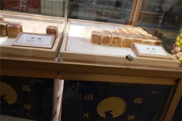 粒方體仙豆糕特點