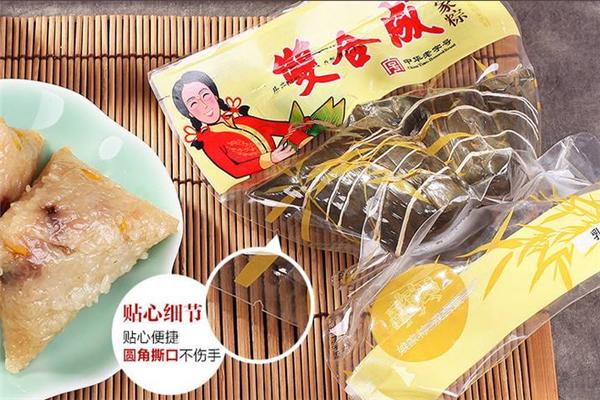 双合成娘家早餐粽子