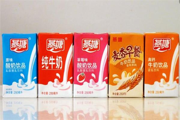燕塘鮮牛奶多種口味