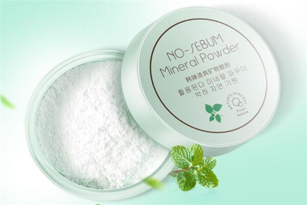 韩婵化妆品散粉