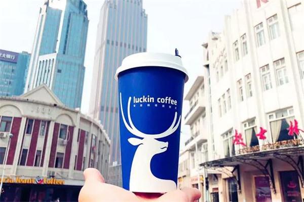 小蓝杯咖啡好喝