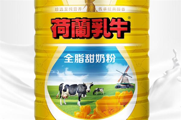 荷兰乳牛全脂甜奶粉