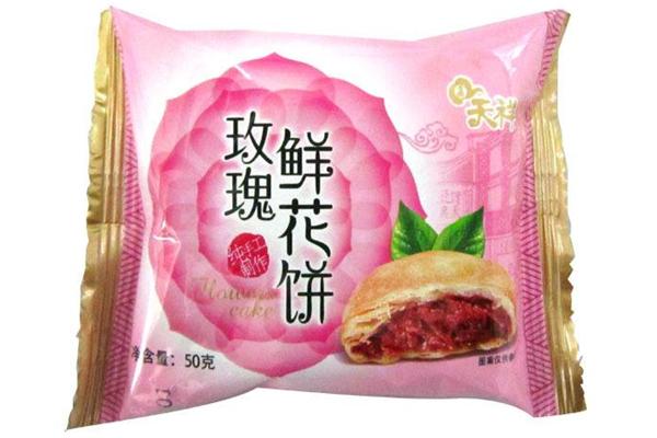 天祥食品玫瑰鮮花餅