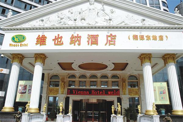 納也納酒店