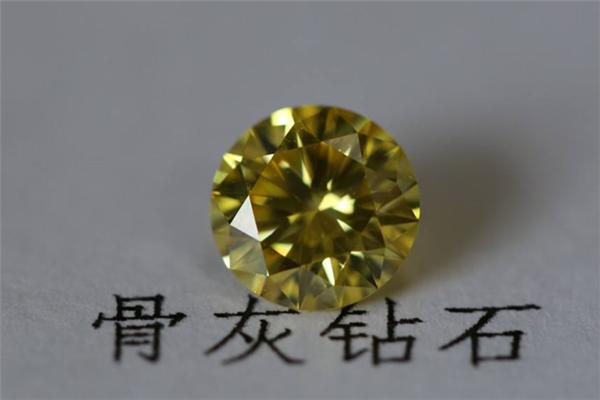 念世情骨灰钻石优质