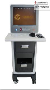 落地式健康系统检测仪