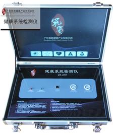 便携式健康系统检测仪