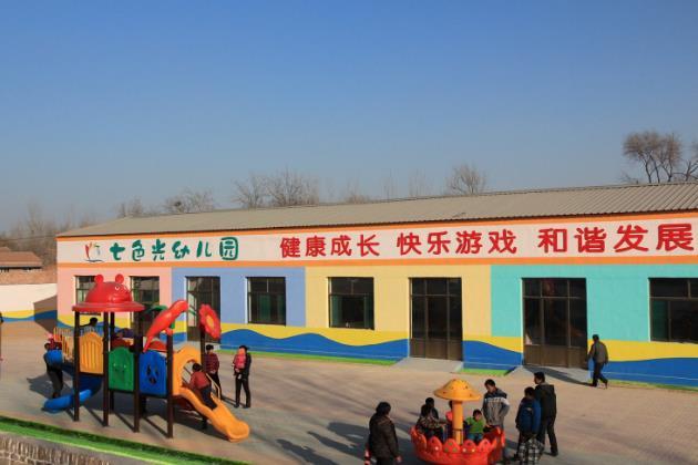 七色光幼儿园校园