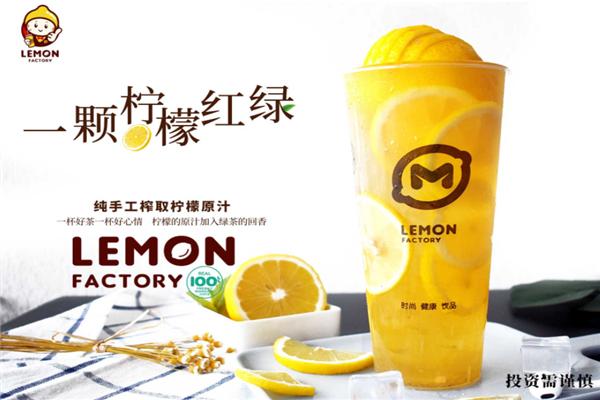 柠檬工坊奶茶新鲜
