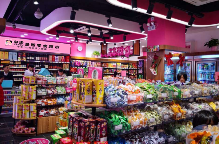 邻步量贩零食超市加盟