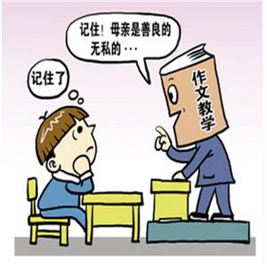 北辰作文教育