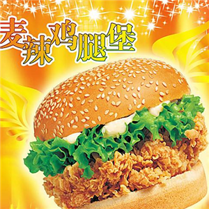 卡羅仕漢堡新品