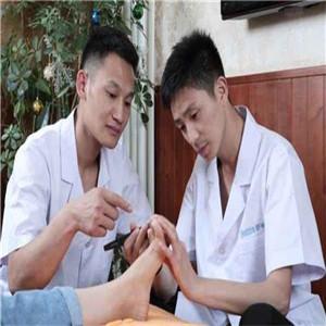 福瑤修腳專業