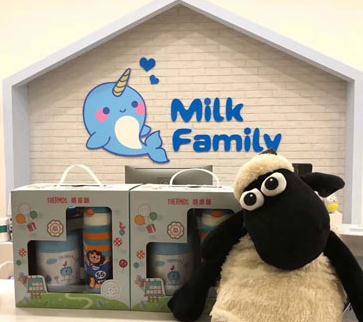milkfamiliy展示